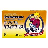 オリジナルケフィアプラス 1箱(45包入)