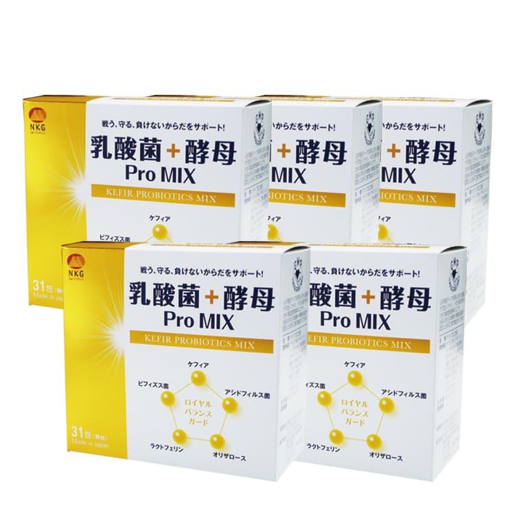 乳酸菌+酵母 Pro MIX 5箱